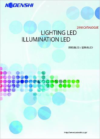 2018 LED Catalog
