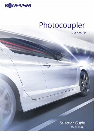 2018 Photocoupler