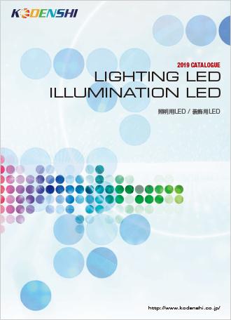 LIGHTING LED ILLUMINATION LED