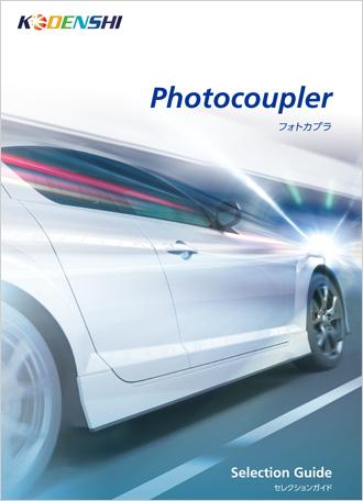 Photocoupler