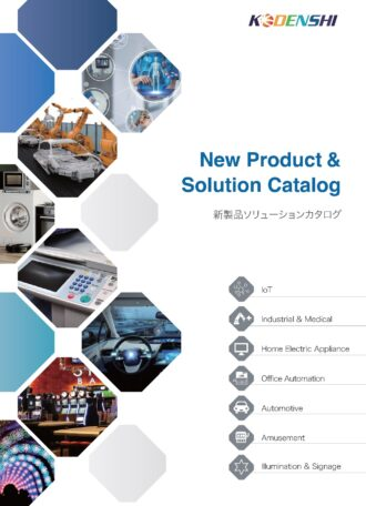 2018 New Products/Solution Catalog